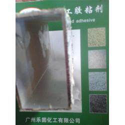 铝合金胶水、纸蜂窝铝合金胶水、固于德图片