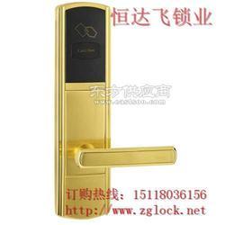 国内酒店电子门锁厂家,宾馆刷卡锁,宾馆磁卡门锁图片
