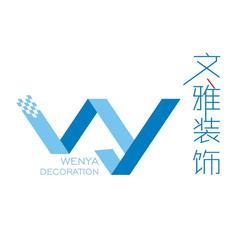 广州装修公司 、广州文雅装修(在线咨询)、装修公司图片