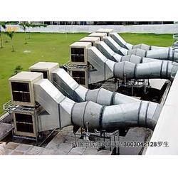 瑞和空调|中央空调|中央空调配件图片