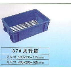 蔬果周转箱、深圳周转箱定做电话、惠州周转箱图片