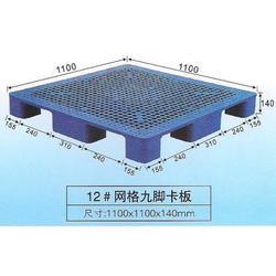 深圳塑胶卡板二手-塑胶卡板-深圳乔丰塑胶图片