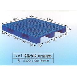 生产塑料卡板-深圳乔丰塑胶(在线咨询)肇庆塑料卡板图片