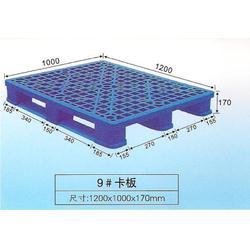 塑胶卡板厂家报价,九脚塑胶卡板,黄江塑胶卡板图片