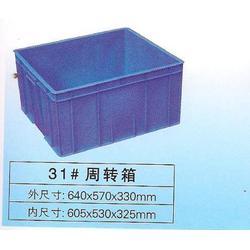胶箱市场-安徽胶箱-深圳乔丰塑胶价格