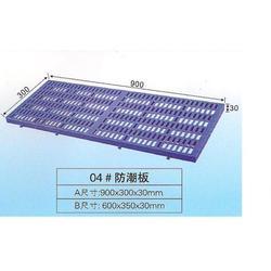 东莞专业生产塑胶卡板厂家-塑胶卡板-深圳乔丰塑胶(查看)图片