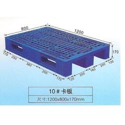 广州塑胶卡板_深圳乔丰塑胶_塑胶卡板哪里有卖图片