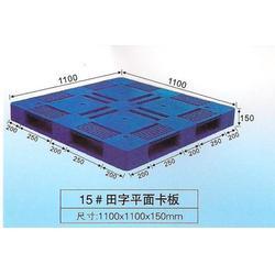 东莞双面胶卡板-胶卡板-深圳乔丰塑胶(查看)图片