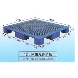 深圳环保卡板厂家-卡板厂家-深圳乔丰塑胶图片