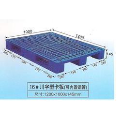 深圳九脚塑胶卡板-塑胶卡板-深圳乔丰塑胶(查看)图片