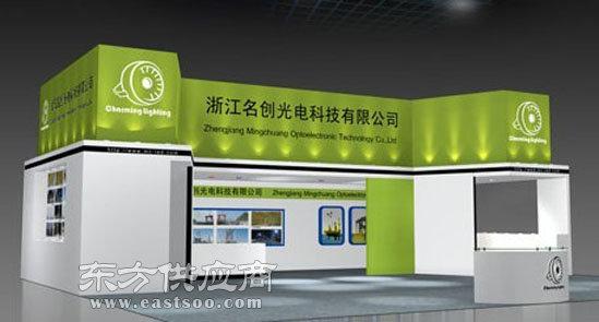 化妆品展展览设计_上海展台设计_2016上海展华东的建筑设计研究院图片