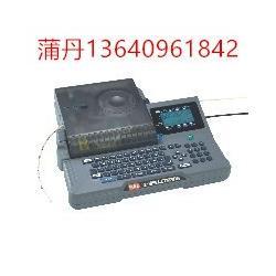 线号机大师MAX线号机LM-380EZ新型号 送国产标签带CH-TP312W图片