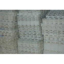 沙湾废ps版回收、裕富废旧物资回收(已认证)、废ps版回收图片