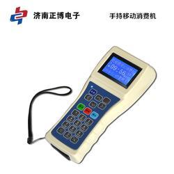 指纹 售饭机、电话18663739531(在线咨询)、售饭机图片