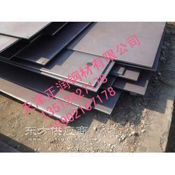 Q235D钢板经典供应Q235D钢板经典供应图片