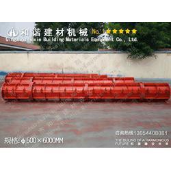 和谐机械_青州井管模具_井管模具图片