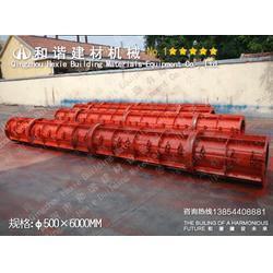 井管模具生产厂家,咸阳井管模具,和谐机械图片