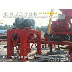 海西水泥制管机-和谐机械(在线咨询)水泥制管机厂家图片