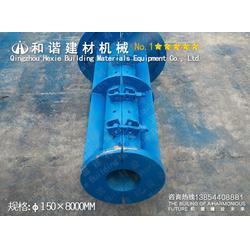 青州市和谐机械厂、哈尔滨电杆钢模、电杆钢模厂家图片