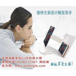 手機屏幕放大器 手機視頻放大鏡 手機屏幕放大屏圖片