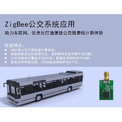 zigbee厂家,晓网科技(已认证),广州zigbee图片
