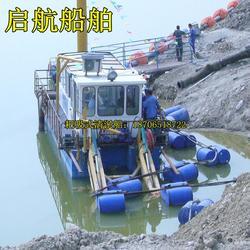 贵阳挖泥船报价_挖泥船_乐山8寸小型挖泥船(查看)图片