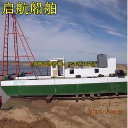 云南大型水电站抽沙船_抽沙船_贵州抽沙船订制(图)图片