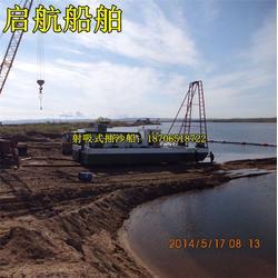 河北射流船厂家_射流船_廊坊抽沙射流船设计构造图片