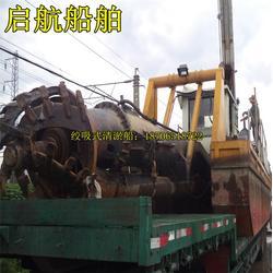 陕西挖泥船报价(多图),铜川绞吸挖泥船工作量,挖泥船图片