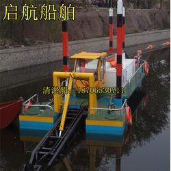 周口小型河道清淤船(图),济宁小型河道清淤船,清淤船图片