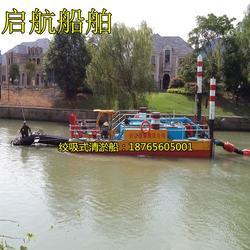 水库清淤船现货(多图)、水库清淤船效率高、水库清淤船图片