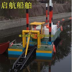 中交一航局挖泥船_挖泥船_绞吸式挖泥船图片