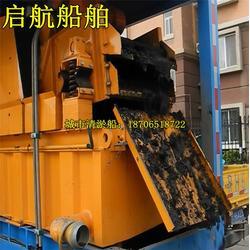 石河子清淤船订制,清淤船,青海城市清淤船(图)图片