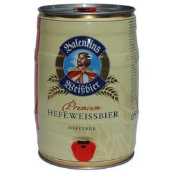 佛山比利时啤酒经销商_海业德国啤酒_佛山比利时啤酒图片
