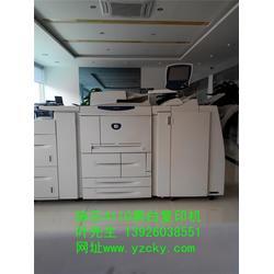 宗春办公设备,二手施乐工程复印机,施乐工程复印机图片