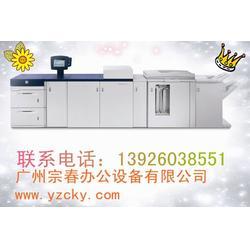 宗春办公设备、北京施乐工程复印机、施乐工程复印机直销图片