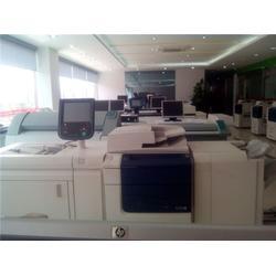施乐工程复印机 施乐工程复印机 宗春办公设备图片