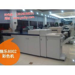 宗春办公设备|施乐工程复印机|施乐工程复印机图片