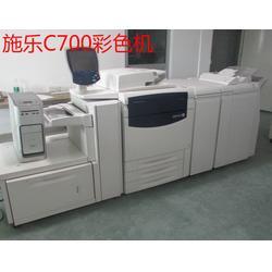 施乐彩色复印机报价、广州宗春、二手施乐彩色复印机报价图片
