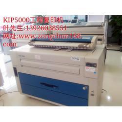 kip工程复印机报价_kip工程复印机_宗春办公设备图片