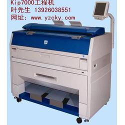 kip工程复印机|宗春办公设备|kip工程复印机报价图片