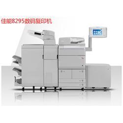 兰州佳能打印刷机报价|佳能打印刷机报价|广州宗春(图)图片