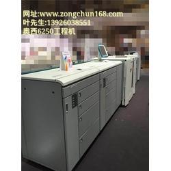 上海奥西工程复印机、广州宗春、奥西工程复印机tds100图片