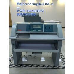 奥西工程复印机-广州宗春-奥西工程复印机图片