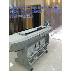 奥西工程复印机热卖,广州宗春2018,天津奥西工程复印机热卖图片