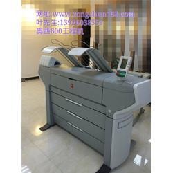 奥西750工程复印机、山西奥西、广州宗春/售后保证图片