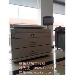广州宗春,吉林施乐彩色复印机,二手富士施乐彩色复印机图片