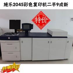 施乐彩色复印机哪个好|施乐彩色复印机|广州宗春(图)图片