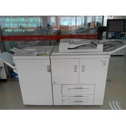 理光C651数码印刷机、山西理光、广州宗春(多图)图片