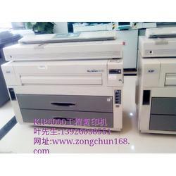 柯美彩色复印机型号,柯美彩色复印机,广州宗春图片